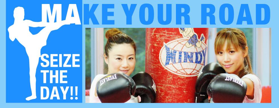 WKキック&ボクシング 伊丹中央ジムの画像
